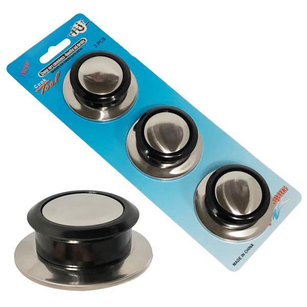 fCookTool 냄비꼭지3P (2938) 교체형 냄비손잡이