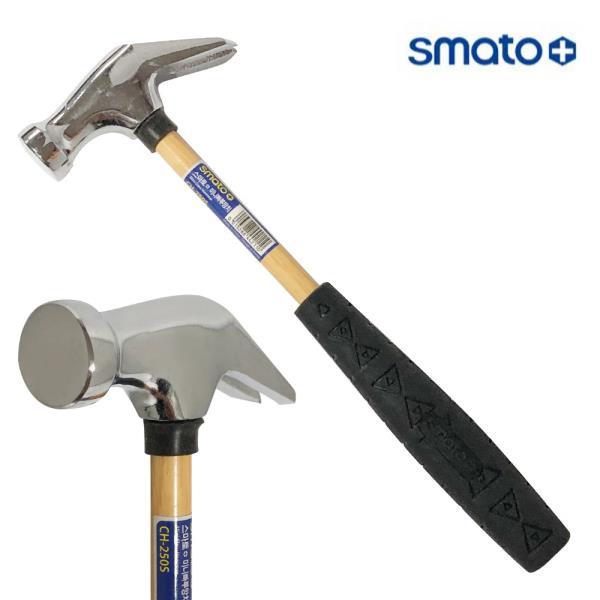 스마토 미니 빠루망치(CH-250S) 23cm 미니망치 못빼기