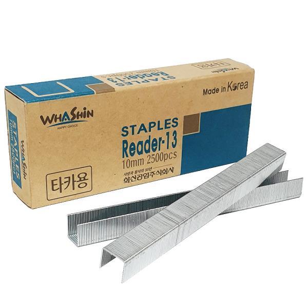 화신 R-13 타카심 10mm(2500pcs) 건타카심 타카핀ㄷ형