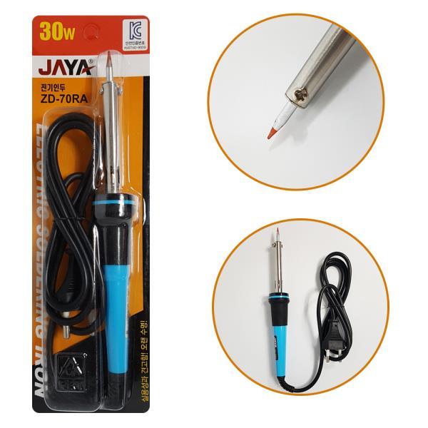 자야 전기인두 (ZD-70RA) 인두 납땜 용접 글루건 납