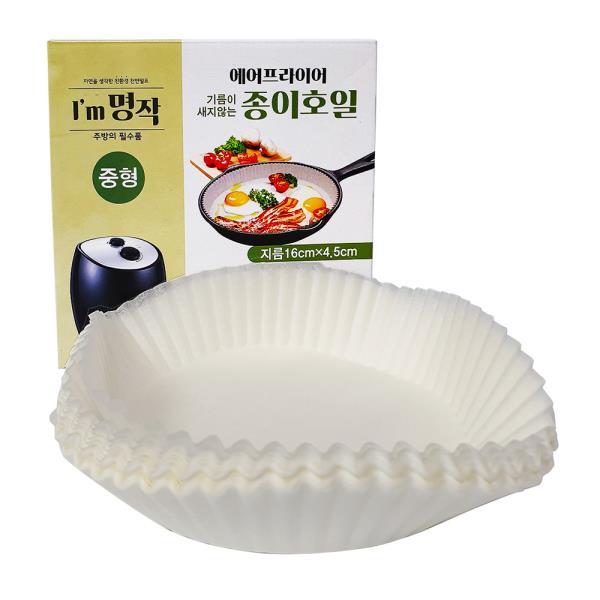 명작 에어프라이어 종이호일(박스포장 중)40매 유산지