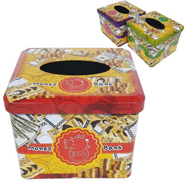 한성 철제 냅킨함 1P 냅킨케이스 꽂이 휴지 티슈 곽