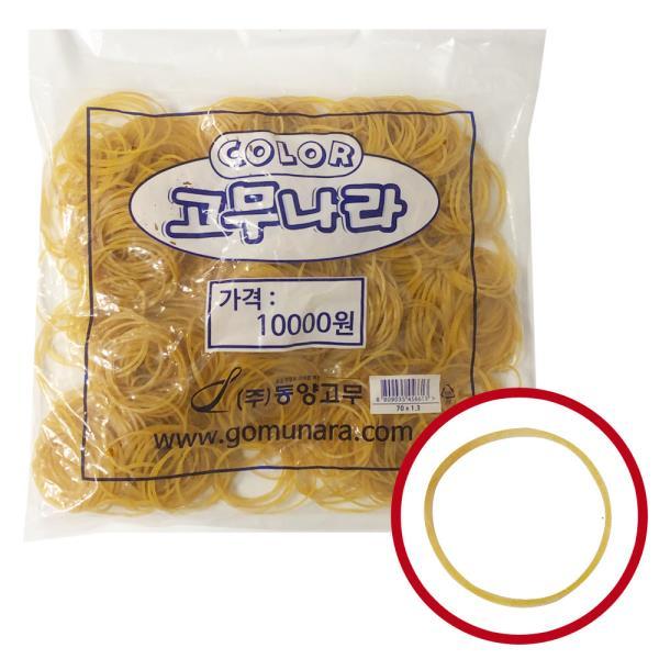 고무나라 노란고무줄(중5cm) 고무밴드 대용량 노랑줄