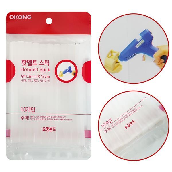 오공 핫멜트 스틱10P (11.3mmX15cm) 글루건 공예 포장