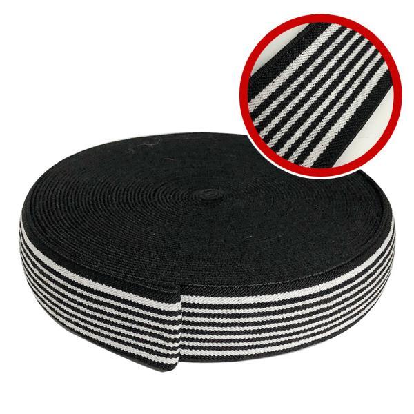 f화물차 탄력바(흑백색18M) 고무로프 화물바 짐바 끈