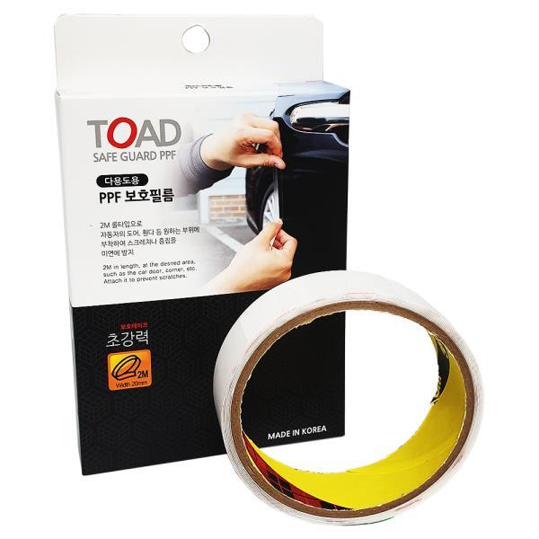 토드 PPF 보호필름 다용도용 2M(080519) 기스방지