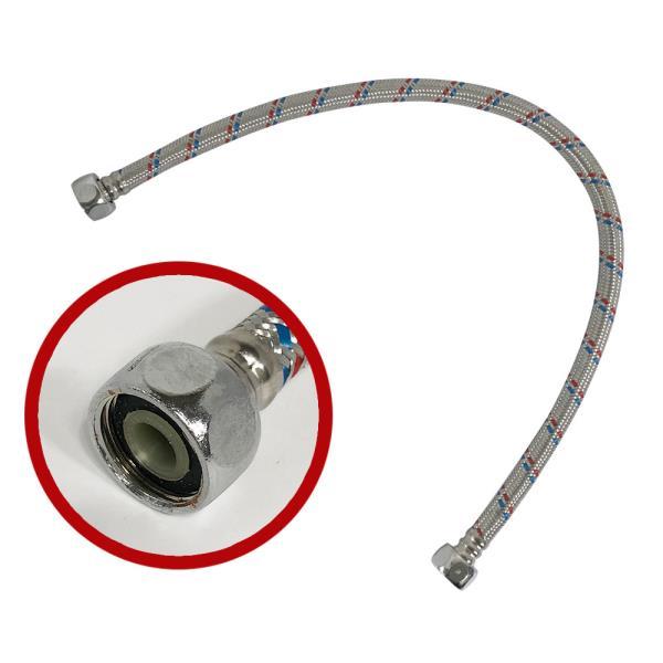 비젼 세면기 조절대60cm (0080) 세면대호스 고압호스