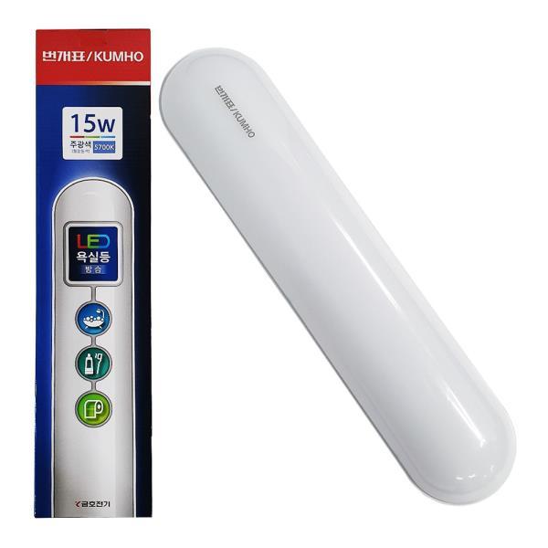 번개표 LED욕실등 15W주광색 P1557B45M 전등 조명