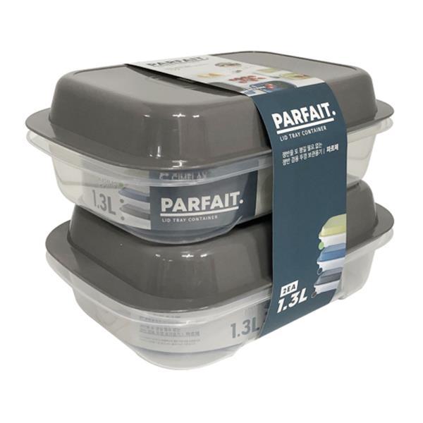 씨밀렉스 파르페2p(1.3L) 쟁반겸용뚜껑 보관용기 저장