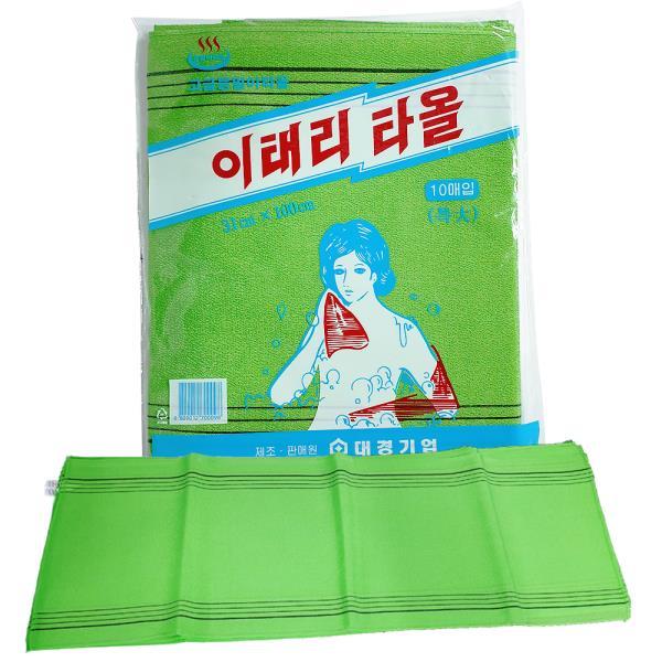 대경 이태리 타올10매 (특대) 대형때수건 때타올 목욕