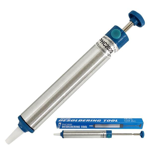 평화 납흡입기 디솔더링 펌프(PHC2020) 납제거 인두기