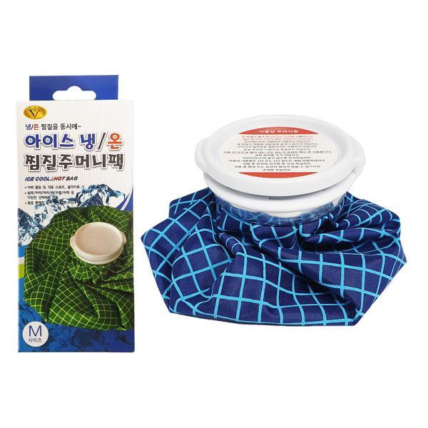 삼우 아이스 냉온 찜질주머니팩(M) 냉온겸용 찜질팩