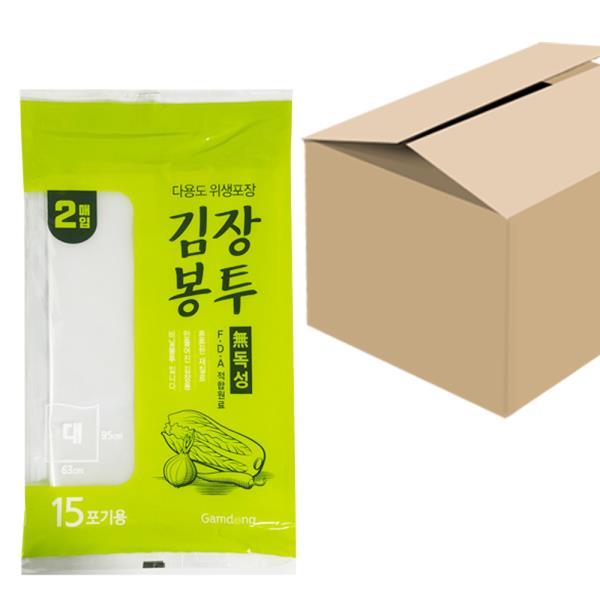 감동 김장봉투(대2매) x1박스(50개) 15포기 위생포장