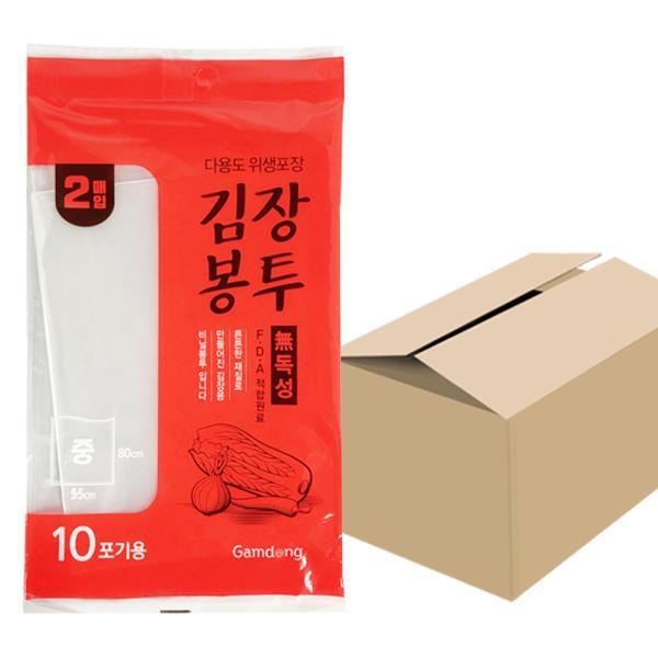 감동 김장봉투(중2매) x1박스(50개) 10포기 위생포장