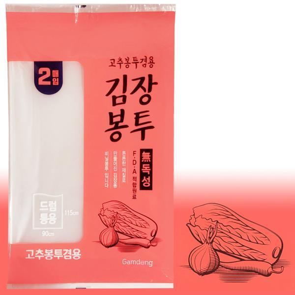감동 김장봉투(드럼통용2매입) 고추봉투겸용 김치포장