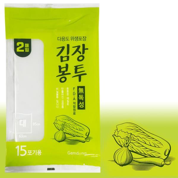 감동 김장봉투대 2매입 15포기용 김치포장 김장비닐
