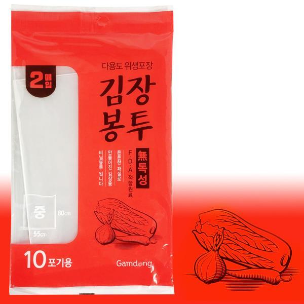 감동 김장봉투중 2매입 10포기용 김치포장 김장비닐