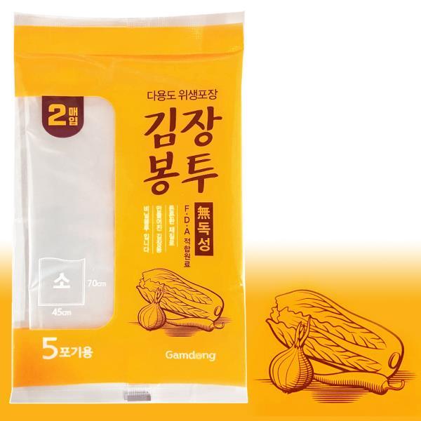 감동 김장봉투(소 2매입) 5포기용 김치포장 김장비닐