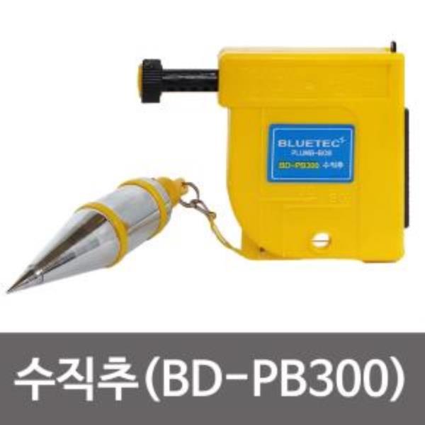 블루텍 수직추(BD-PB300) 사게부리세트 무게추 정추