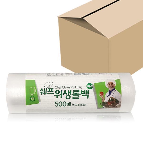 쉐프 위생롤백 (대용량500매) x1박스(10개) 25x35cm