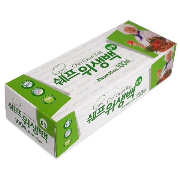 쉐프 위생백(중형100매) 25x35 비닐백 위생팩 일회용