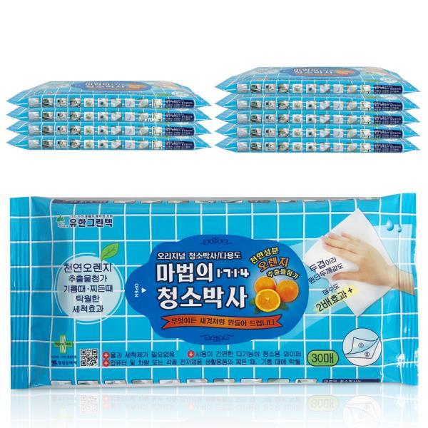 마법의 청소박사30매 x10개 1714 찌든때제거 만능