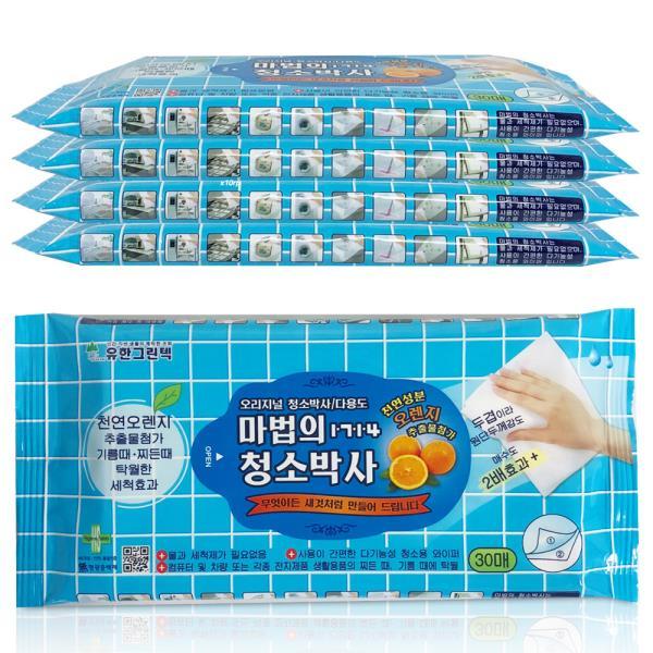 마법의 청소박사(30매) x(5개) 1714 찌든때제거 만능