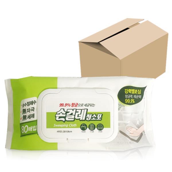 샤인 손걸레 청소포(80매입) x1박스(20개) 캡형 위생