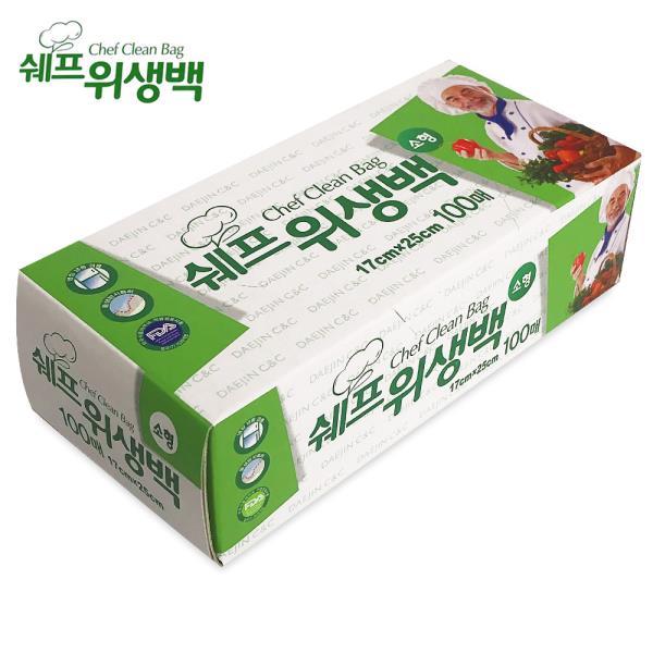 쉐프 위생백(소형100매) 17x25 비닐백 위생팩 일회용