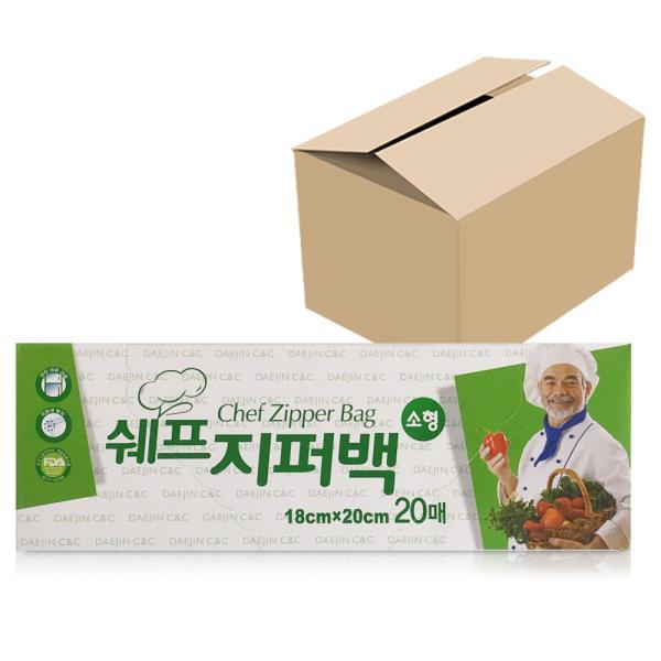 쉐프 지퍼백(소형20매) x1박스(50개) 18x20cm 지퍼팩