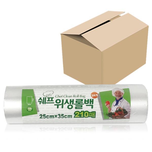 쉐프 위생롤백 (실속형210매) x1박스(25개) 25x35cm