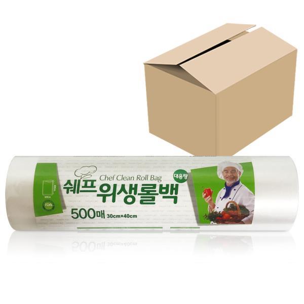 쉐프 위생롤백 (대용량500매) x1박스(10개) 30x40cm
