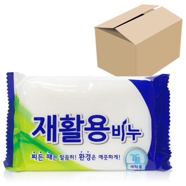 태광 (재활용비누 200g) x1박스(60개) 표백비누 빨래