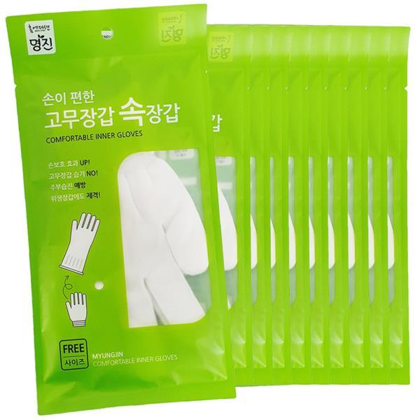 명진 손이 편한 고무장갑 속장갑 x(10개) 이너 안장갑