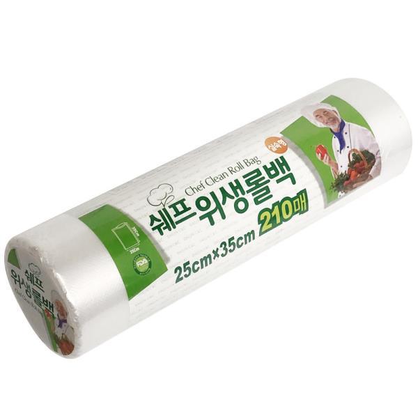 쉐프 위생롤백 (실속형210매) 25x35 위생팩 크린롤백