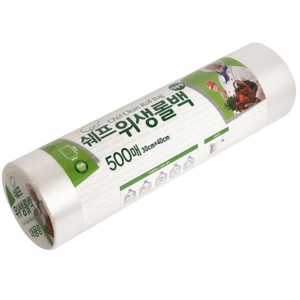 쉐프 위생롤백 (대용량500매) 30x40 위생팩 크린롤백