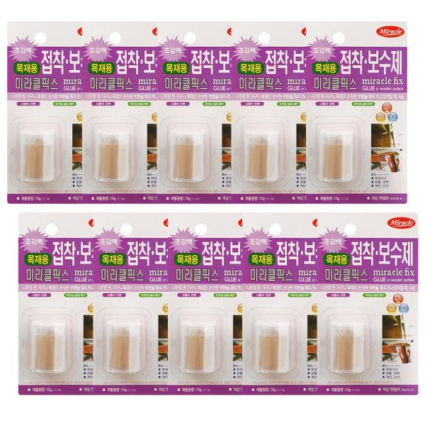 미라클픽스 접착보수제 목재용10g x1박스(10개) 강력
