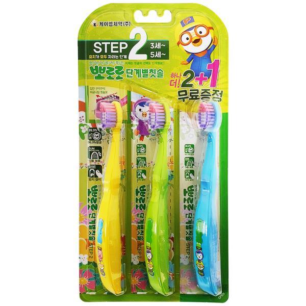 KM 뽀로로 (단계별 칫솔 STEP2) 2+1p 유아동 3-5세