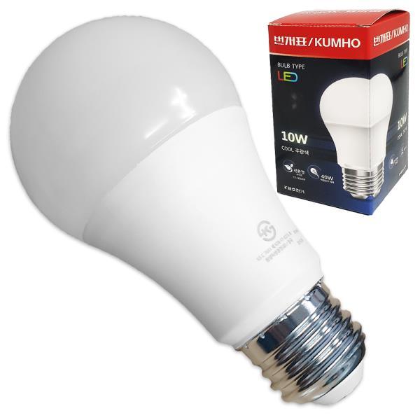 번개표 벌브 LED램프 10W LED전구 백열전구 대체 조명