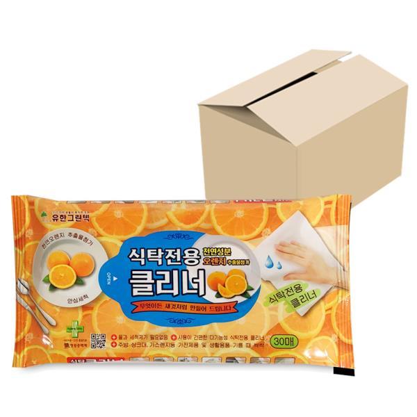 식탁전용 클리너(30매) x1박스(60개) 찌든때제거 만능