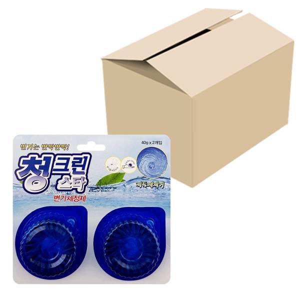 태광 청그린스타(2P) x1박스(40개) 변기세정제 파란물