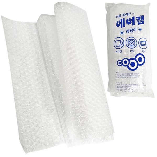 f민광 팡팡이 에어캡소 30cmX25m 뽁뽁이 포장 단열