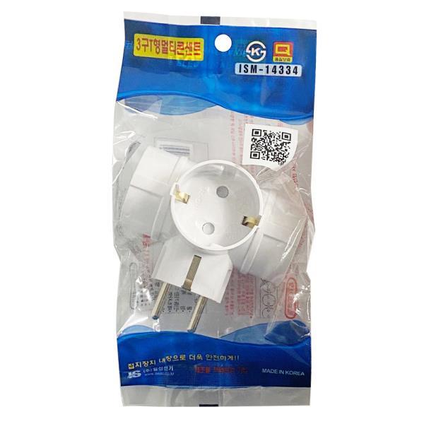 일신 (3구 T형) 멀티콘센트 14334 멀티탭 T자 아답터