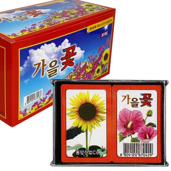동양 가을꽃 화투 x1박스(30개) 고스톱 민화투 화투점