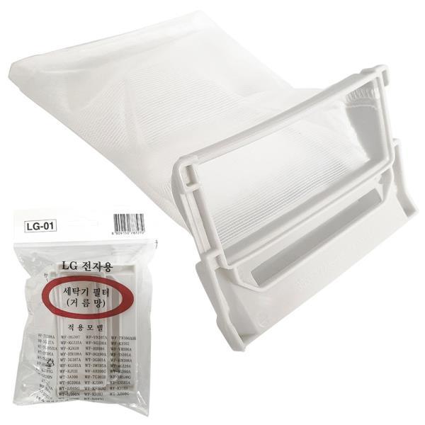크로바 LG전자용 세탁기 필터2P (LG-01) 먼지거름망