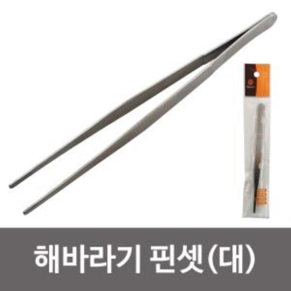 f한양 해바라기 핀셋(대) 직선형 쪽집게 정밀 핀셋트