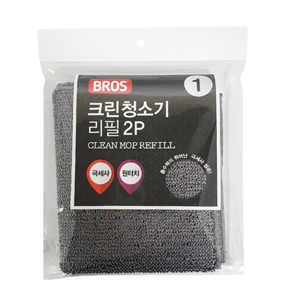 f크린청소기 리필2p (32x29) 0187 극세사 교체형걸레