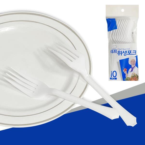 쉐프 위생포크 10P백색 다회용포크 플라스틱 일회용