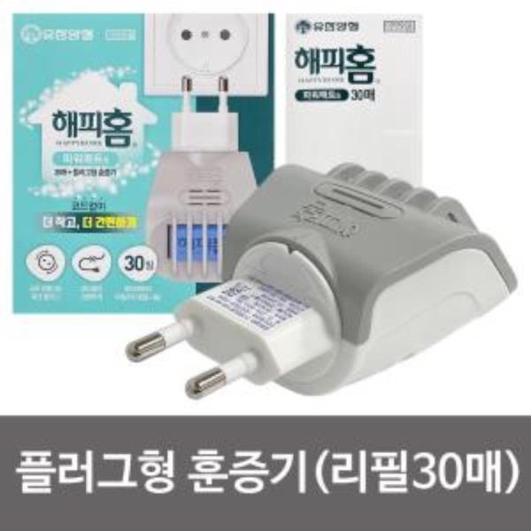 모기약훈증기 해피홈 파워매트S 플러그형 훈증기0232 리필30매포함
