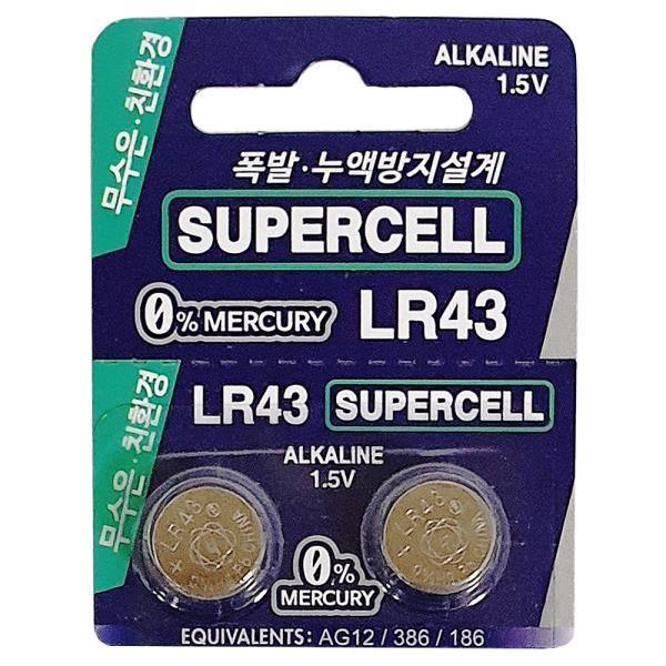 알카라인건전지 슈퍼셀 알카라인 건전지 낱개2P LR43 무수은 배터리